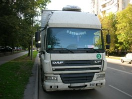 Фургон DAF с гидробортом
